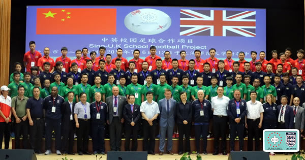 4th sino uk school football project opening group