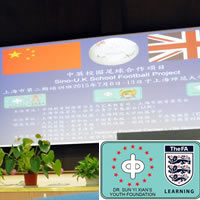 4th news sino uk school football project opening 1