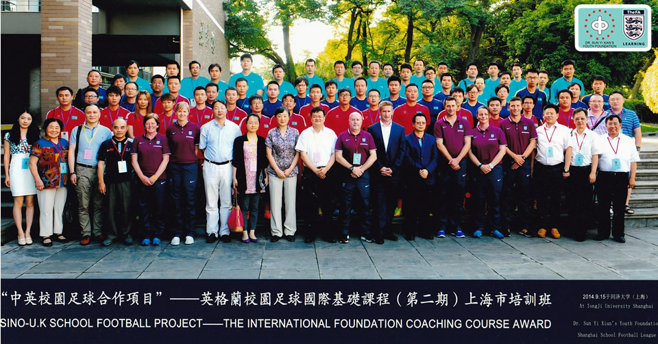 shanghai group photo 2014