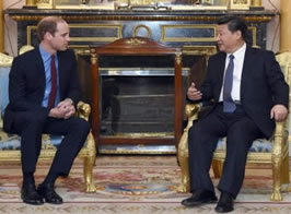 xijinping met prince william 10 2015 small2